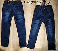 Джинсовые брюки утепленные для мальчиков оптом, Taurus , 134-164 рр, фото 1