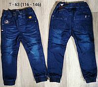 Джинсовые брюки утепленные для мальчиков оптом, Taurus , в остатке  122, 134 рр