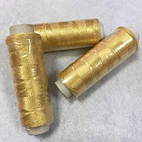 Нитки шелковые золотистые