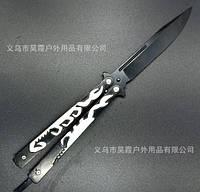 """Нож-бабочка (балисонг) """"Скорпион"""" - оригинальный дизайн, сталь устойчива к коррозии, хорошая заточка лезвия, фото 1"""