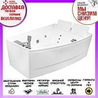 Гидромассажная ванна 170x120см Volle 12-88-100/R правосторонняя