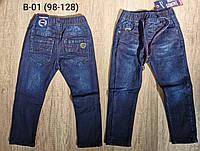 Джинсовые брюки утепленные для мальчиков оптом, Taurus , 98-128 рр, фото 1