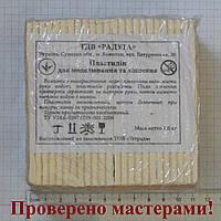 Пластилин скульптурный телесный 1 кг