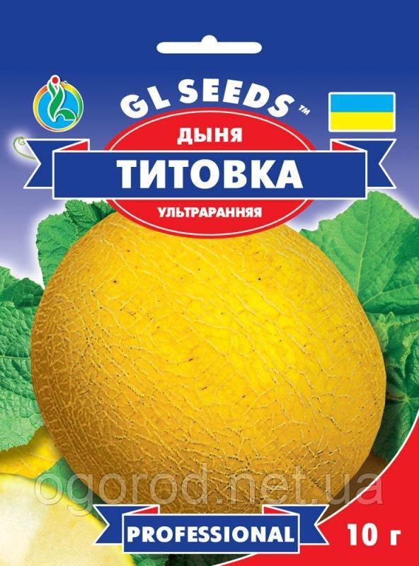 Дыня Титовка семена 10 грамм