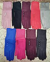 Детские трикотаж перчатки на манжете подростковые (от 3-х до 15лет)стильные только оптом
