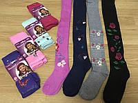 Колготы  детские, Детские колготки для девочек «Тёплые» с начесом (до 8 лет)