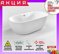 Овальная отдельностоящая ванна 180*75 см Dusel DU-111 белая