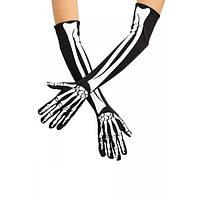 Перчатки скелета длинные на Хэллоуин