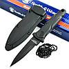Нож тактический - кинжальная и обоюдоострая заточка, малогабаритный, матовый дизайн