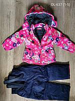 Зимние комплекты для девочек оптом, Taurus , 1-5 рр., фото 1