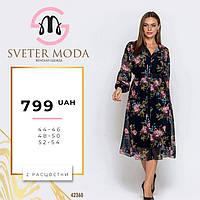 Шифоновое платье черное вечернее с цветочным принтом 44-46 48-50 52-54