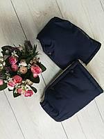Муфта-рукавицы на коляску/санки «Кидс», фото 1