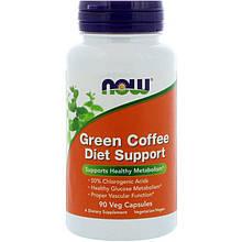 """Зеленый кофе NOW Foods """"Green Coffee Diet Support"""" поддержка здорового обмена веществ (90 капсул)"""