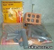 Перфорированные втулки к Sika AnchorFix-1