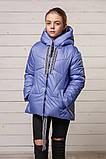 Куртка «Лола» Рост:128-152 см, фото 2