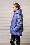 Куртка «Лола» Рост:128-152 см, фото 3
