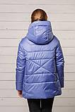 Куртка «Лола» Рост:128-152 см, фото 4
