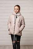 Куртка «Лола» Рост:128-152 см, фото 5