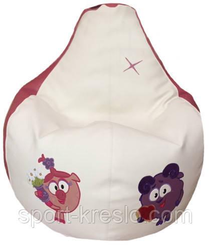 Кресло-груша мешок sportkrslo Смешарики экокожа размер L 95*115см белый с розовым