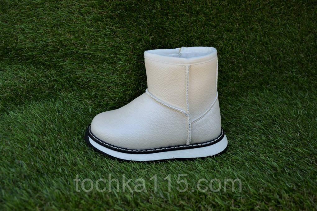 Детские Угги Ugg зимние кожаные белые