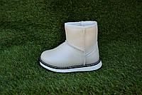 Детские Угги Ugg зимние кожаные белые, фото 1