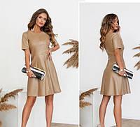 Платье из ткани «под латекс» А-силуэта, бежевый