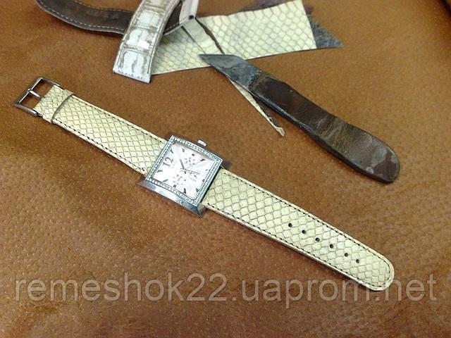 Ремешок для Часов GUESS из кобры - ремонт сумок fcad8f89c5e35