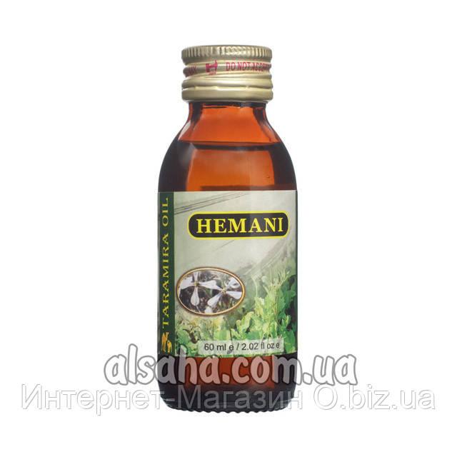Масло Усьмы (Тарамира) Hemani