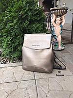 Рюкзак женский Michael Kors