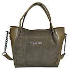 Женская сумка черная из натуральной замши (23*26*11 см), фото 5