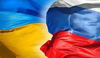 Грузоперевозки из Харькова в Самару
