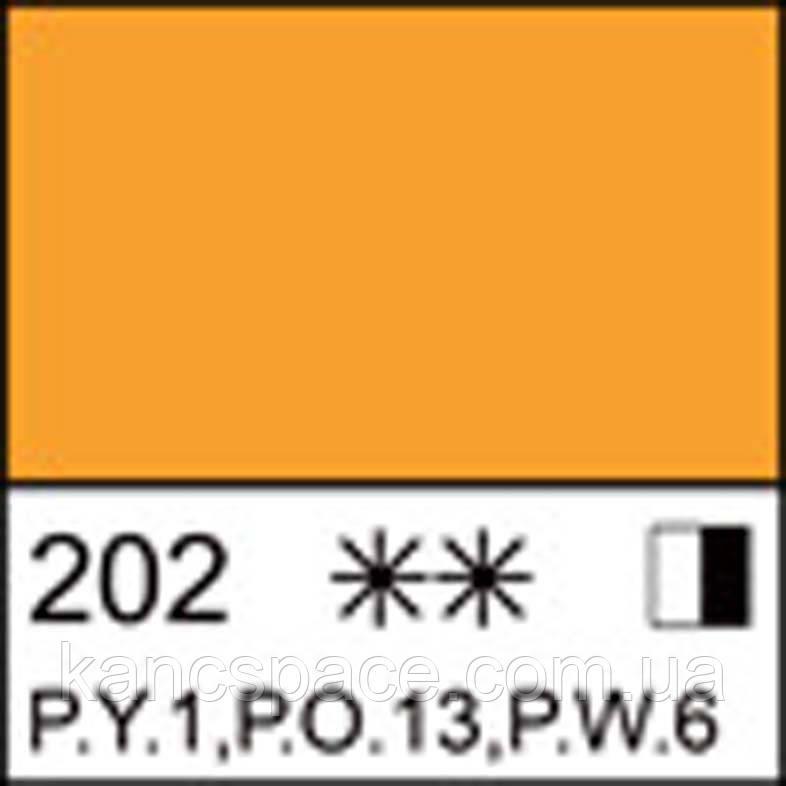 Фарба масляна ЛАДОГА кадмій жовтий темний (А), 46мл ЗХК