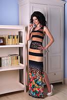 Сарафан летний молодежный, платье длинное в пол облегающее, сарафан бежевый в полоску, фото 1