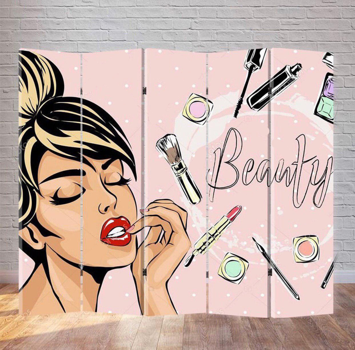 "Ширма ""Beauty"""