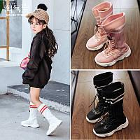 Мега стильные и модные подростковые детские высокие кроссовки (26 - 36 р) новинка 2019