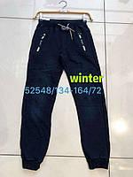 Брюки  под джинс с начесом для мальчиков Seagull 134-164 р.р.