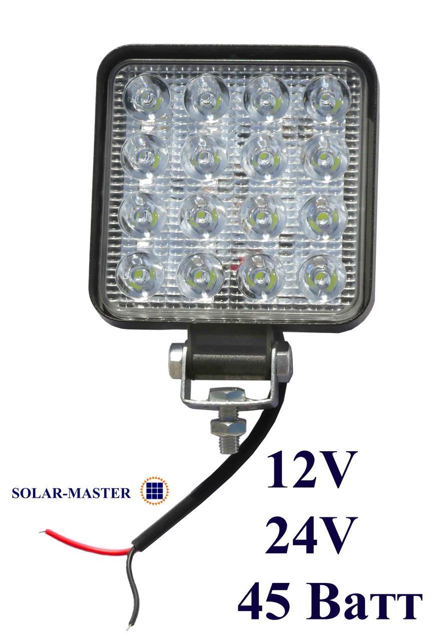Прожектор светодиодный уличный 12/24 Вольт 45 Ватт