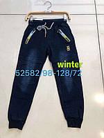 Брюки под джинс утепленные для мальчиков Seagull оптом, 98-128 рр