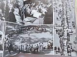 Советский Союз. Фотоальбом. Москва Планета 1973 год, фото 4