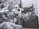 Советский Союз. Фотоальбом. Москва Планета 1973 год, фото 5
