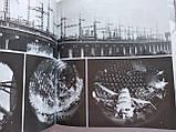 Советский Союз. Фотоальбом. Москва Планета 1973 год, фото 7