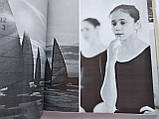 Советский Союз. Фотоальбом. Москва Планета 1973 год, фото 6
