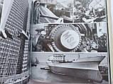 Советский Союз. Фотоальбом. Москва Планета 1973 год, фото 9