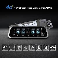 """Зеркало регистратор Junsun A930 - 4 G, 10 """"экран Android 5.1, видеорегистратор с навигатором, Car Assist, Adas"""