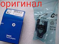 Клапан 28239294 мультипликатор делфи Delphi  28538389  ОРИГИНАЛ