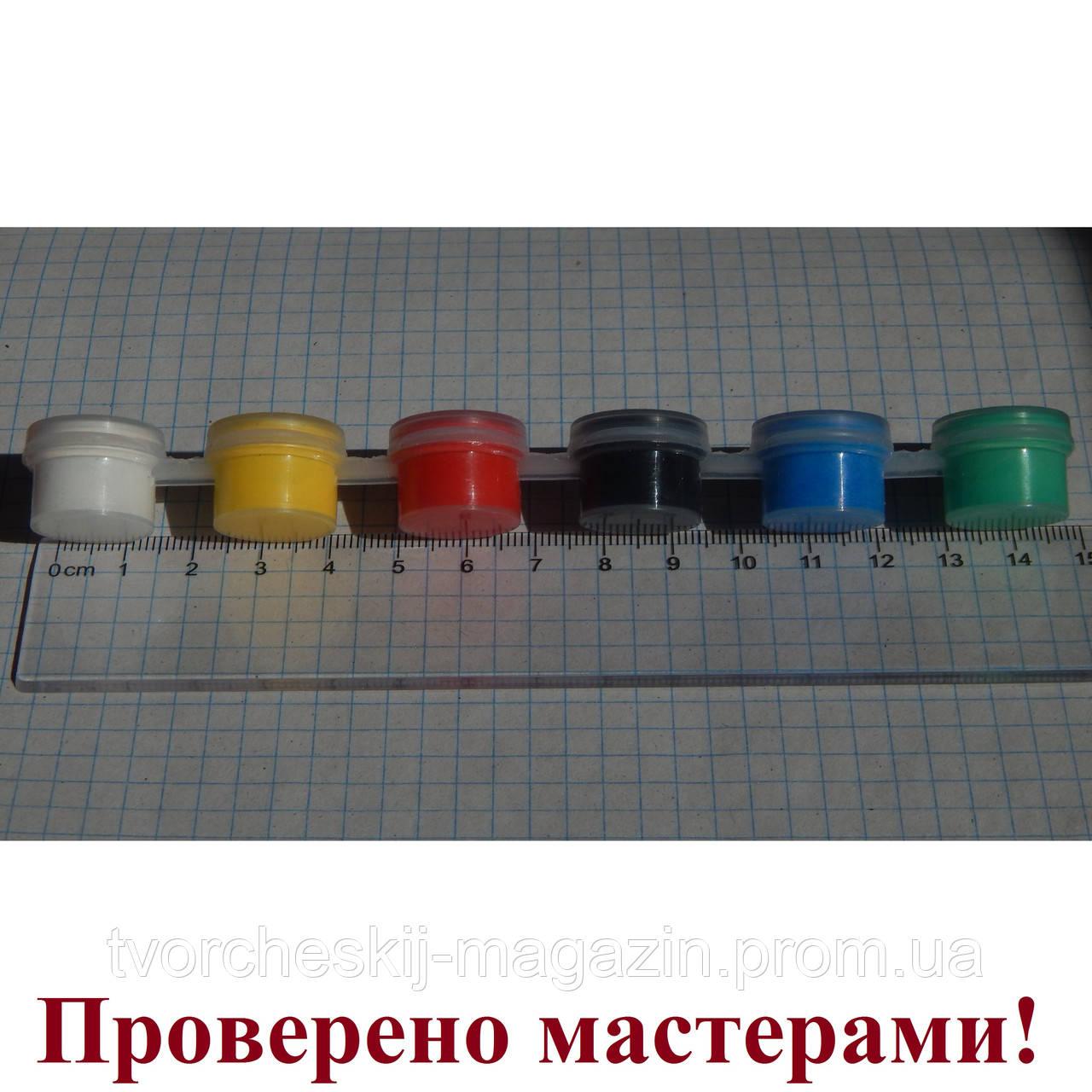 Набор красок акриловых 6 цветов 2 мл ЯРКИЙ, Атлас