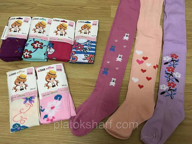 Колготки для девочек 3-6 лет, Цветные детские колготки «Садик»,, фото 2