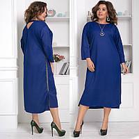 Женское Трикотажное Платье с люрексом БАТАЛ, фото 1