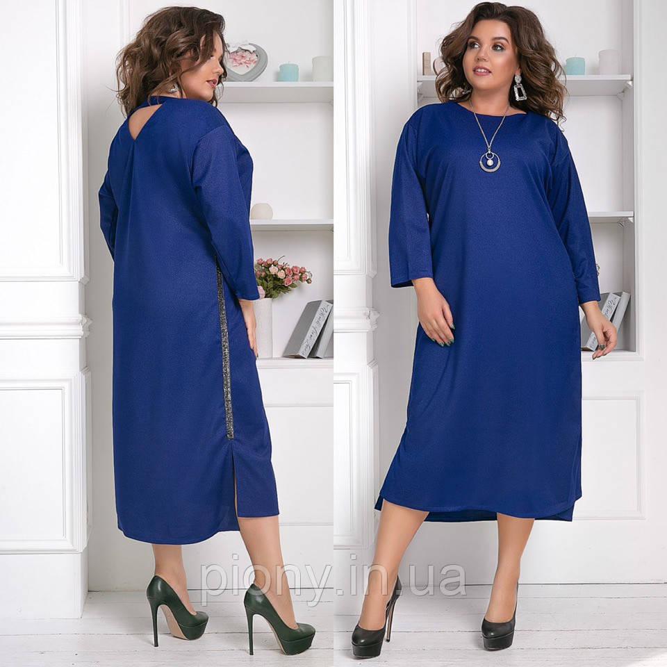Женское Трикотажное Платье с люрексом БАТАЛ