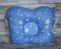 Ортопедическая подушка для новорожденных голубая со звёздочками